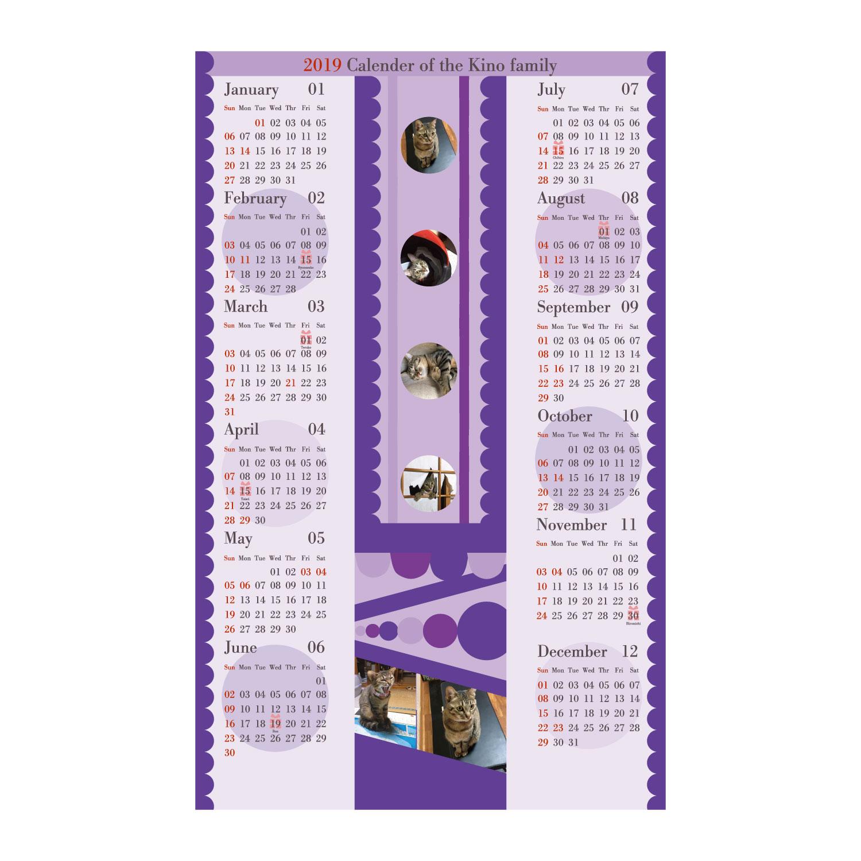 POPカレンダー